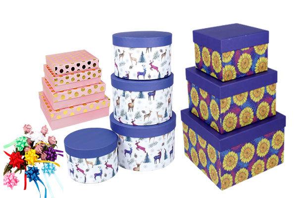 Modern Design & Fashion Style Gift Box